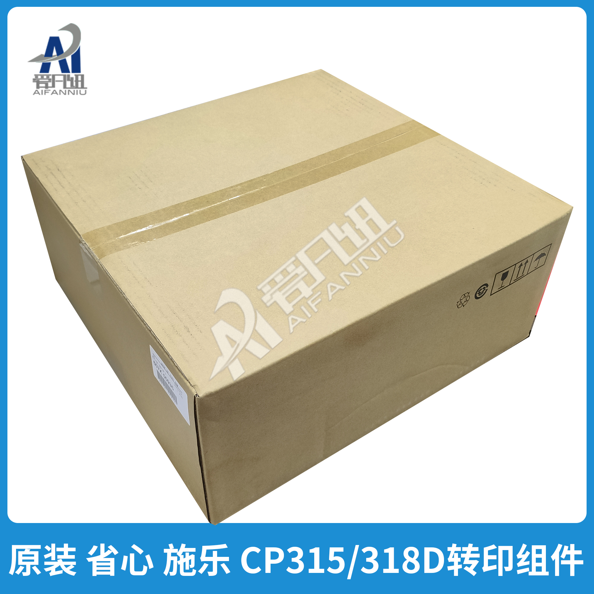 The new original is suitable for full recording CP315 transfer assembly full record 318D transfer assembly transfer belt transfer belt