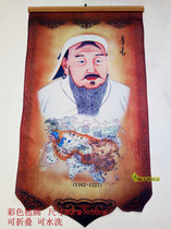 Inner Mongolia felt painting Mongolian characteristic crafts color Genghis Khan riding portrait hand-drawn felt painting