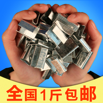 Packing buckle Tin Buckle Pet packing belt special packing buckle 160616081908 plastic steel belt packing buckle
