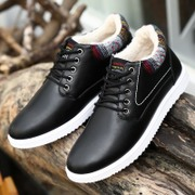 The winter men's shoes casual shoes and leather shoes male cashmere thick warm male Korean male cotton shoes