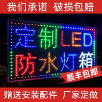 Led electronic light box billboard display card custom wall-mounted ultra-thin flash sign lighting shop
