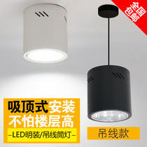 Clear downlight 4 inch 5 inch 6 inch 8 inch led ceiling bucket lamp grille round lamp cover car wash shop chandelier chandelier.