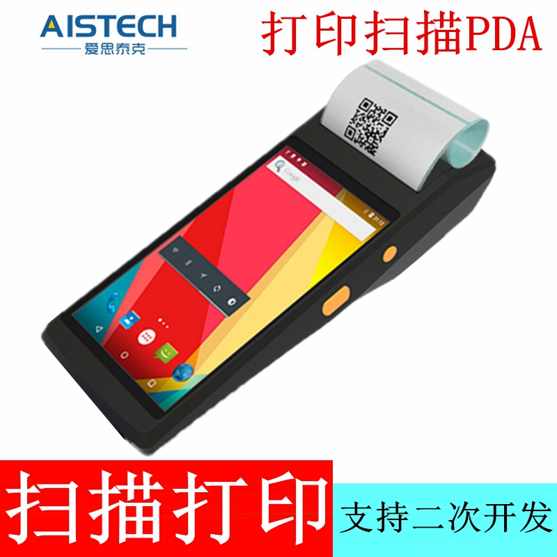189 62] Handheld Data Acquisition Device PDA Android