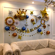 Adult childrens birthday party decoration set background wall package gold paper fan letter pull flag balloon