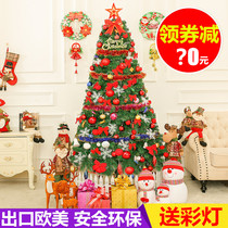 2.1 m Christmas Tree package Deluxe set Large Christmas tree 1.8 meters home 1.5 lights Christmas decorations
