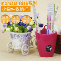 Japan imports Inomata pencil Stationery pen Toothpaste toothbrush daily small items storage bucket can be hung durable