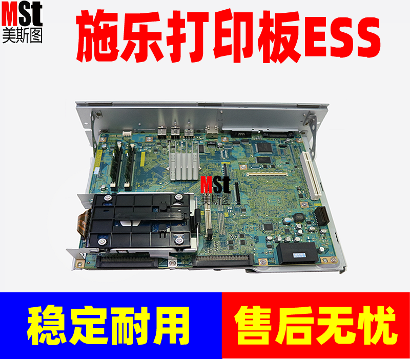 Suitable for full-record D95 D110 D125 IV6680 7780 7080 560 570 print plate ESS components