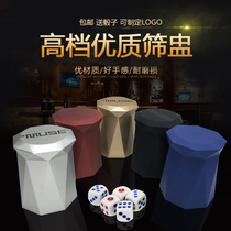 KTV Bar dice sic cup set color cup thickened sieve cup sieve night Shop Plug Cup toss cup printing logo