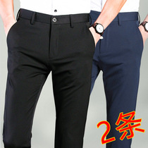 2)pants mens summer thin mens casual pants mens slim fit black business straight trousers Iron trousers mens