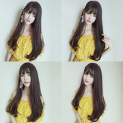 Female wig long straight hair bangs Korean fashion air pear head natural long hair fluffy wig repair face