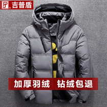 Anti-season clearance loose youth outdoor thickening down jacket
