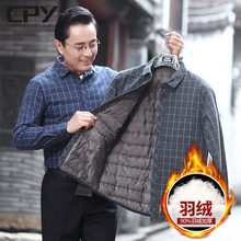 Middle-aged Father's Down Warm Shirt Thickening Down Autumn and Winter Clothes Middle-aged and Old People's Long-sleeved Cotton Shirt Men