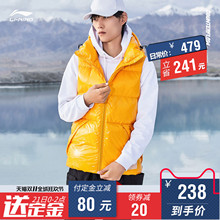 Li Ning Short Down Suit Source Series Down vest with the same cap for men and women in winter white duck down vest