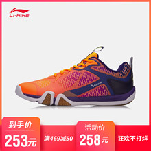 Lining badminton shoes men's shoes new wear resistant and anti slip support men's low autumn sports shoes AYTM031