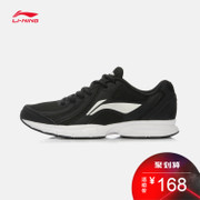 Lining shoes for men 2017 new lightweight portable jogging shoes mens wear non slip shoes