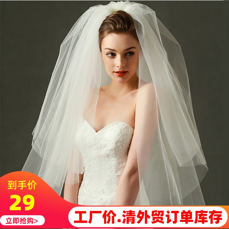 New Korean-style simple double-decker bride's wedding veil, unfurled veil, wedding dress, accessories, decorative headdress