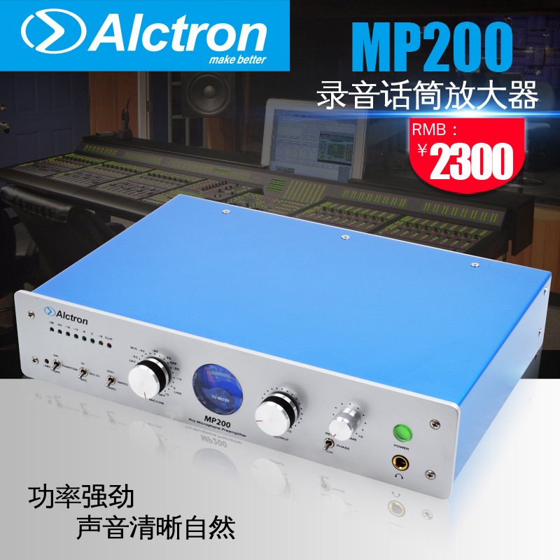 Alctron/Ecktron MP200 Recording Microphone Amplifier Professional Microphone Audio Amplifier Speech Player