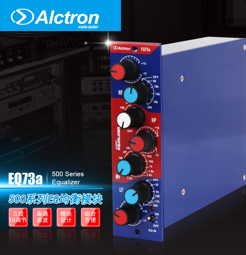 Alctron/EQ73A Tri-band 500 Series EQ Equalizer 500 Series EQ Equalizer Modules