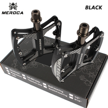 MEROCA high-end three-peilin foot aluminum alloy bearing mountain bike pedal ultra-light bicycle pedals