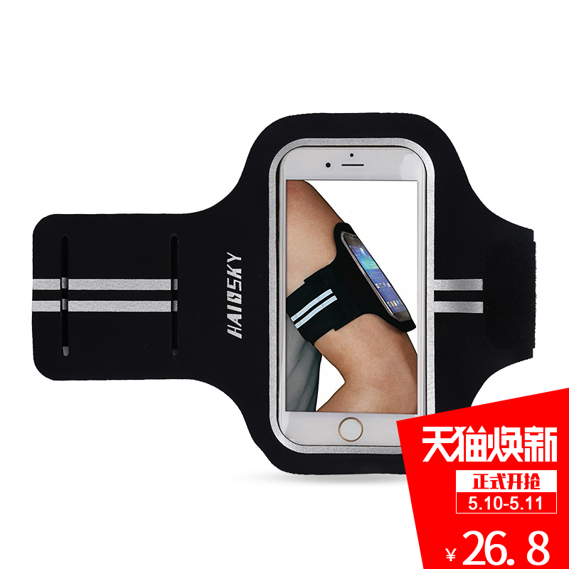 Sports mobile phone arm bag men and women running equipment arm set wrist bag outdoor products apple 6s plus arm band 5 6p
