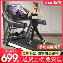 Uber 800T treadmill home model small folding home type silent electric indoor gym dedicated