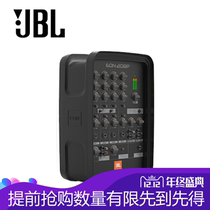 Consultation with surprise JBL EON-208P portable Loudspeaker System voice Instrument keyboard speaker Stereo