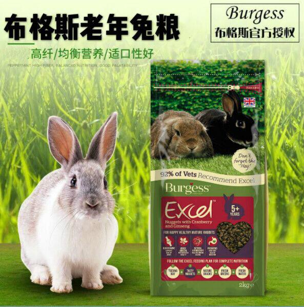 Август 21 Спот (Baby Got Цыпленок) Burgess Буггс Клюквенный старый кролик зерна 2KG