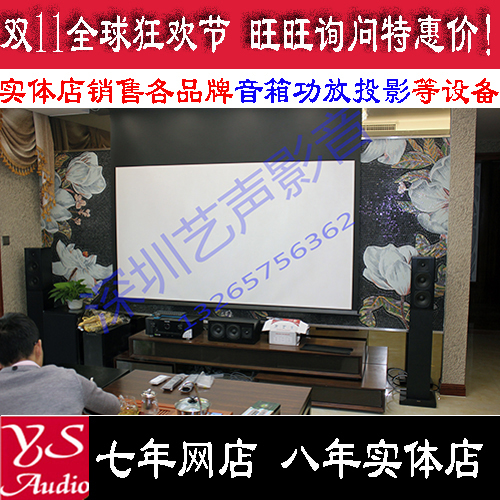 Shenzhen store smart living room theater MK LCR950 SUR95T MX250 Kit Case Reference