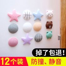 Door backdoor handle anti-collision pad Silicone Refrigerator door lock bump sticker wall Protection sleeve Home suction cup mute thickening