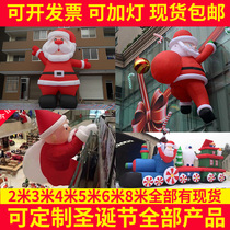 Spot Santa Claus climbing wall air Mold shopping mall sales department climbing outdoor hanging inflatable Santa Claus model