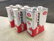 General Generation Retail YS (COSMO) Japanese raw barrel imported air mold special fuel fuel methanol oil