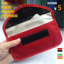 Card set anti-metal detector shielding bag high-precision mobile phone bag students check the shielding bag anti-anti-magnetic