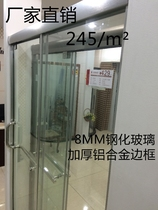 Chongqing shower room Partition Factory Direct Sales one-type aluminum alloy stainless steel crane pulley 8 CL Tempered glass