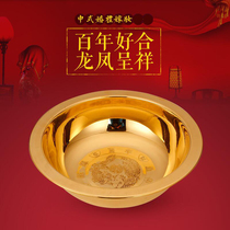 Factory Direct Sales Pure copper basin basin thickened brass Copper basin wash basin and family wedding festive supplies