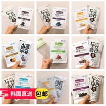 ! (Direct mail for tax package) Joyulche 95 Calories 25g*10 Pack of low card meal powder