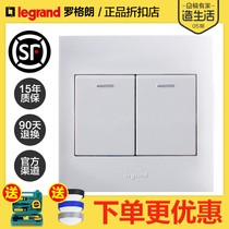 TCL Legrand switch panel 86 type wall switch socket panel Shi ji ya white series two open double control