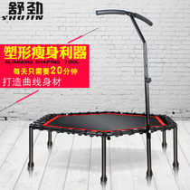 Shu Jin trampoline indoor jumping bed gym trampoline home adult children jumping Bed fitness equipment Bounce Bed