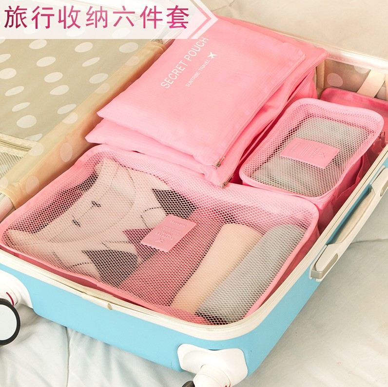 Travel storage bag suitcase sorting bag clothes travel business clothing underwear storage bag 6 piece suit