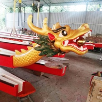 Lexiang-Standard 22 people FRP dragon boat