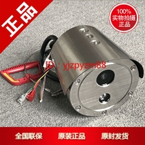 Authentic Hikvision 2 million DS-2XE6222F-IS explosion-proof infrared network cylindrical camera