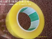 High quality factory direct sales of large transparent tape with sealing tape width 5.5CM thick 2.4CM sealing box belt