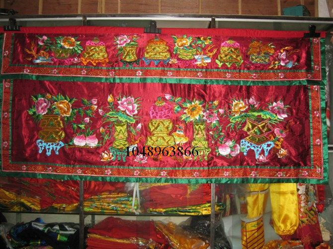 Buddhist Hall Ornaments/Religious Embroidery/Chao Embroidery Handmade Table Circumference (2m)