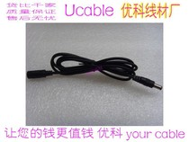 DC Extension Line DC Power Supply Plug Extension Line 5.5*2.1 Male and Female Head to Interpolated Circle Line 1.2 m