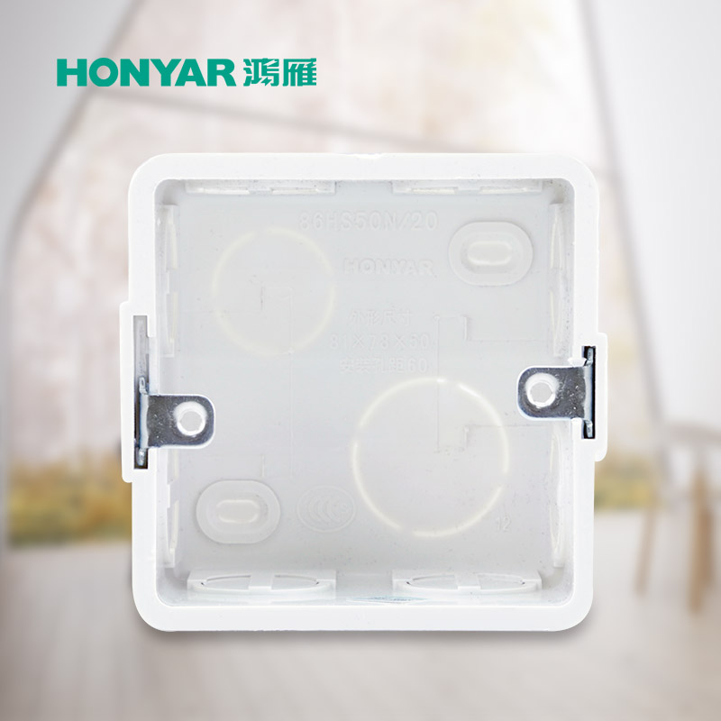 High Strength Flame Retardant 50MM Depth of 86 Type Dark Box Bottom Box 86 Universal Connection Box of Hongyan Switch Socket