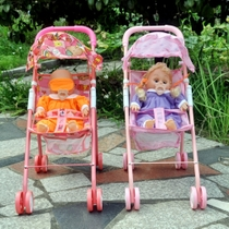Kids Trolley toy can talk baby over home early teach toy hardcore toddler cart foldable