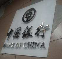 Boutique workers stainless steel word white steel metal word wall signs advertising word price production and processing custom