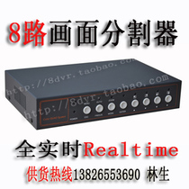 Full-Real-Time 8-Picture Segmenter 8-Picture Processor 8-Picture Video 8-Picture Synthesizer Baan