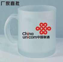 Advertising Cup Customized Gift Cup Tea Cup Customized Promotion Gift Grinded Cup Customized Grinded Cup Printed LOGO