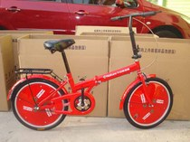 Custom advertising bicycles public bicycles folding bicycles EU CE certification quality qualified