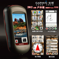 Garmin Jiaming 550 Outdoor Handheld GPS Oregon 550T Delivery 16G Card